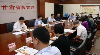甘肃省庆祝第36个教师节暨教师发展大会召开