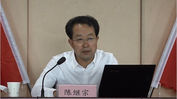 陈继宗:推动全省基础教育高质量发展