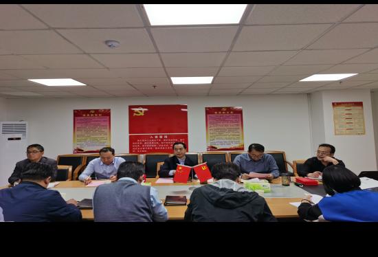 中心召开业务工作安排会议